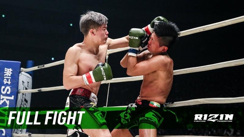 "Full Fight | 那須川天心 vs. 浜本""キャット""雄大 Tenshin Nasukawa vs. Yuta ""Cat"" Hamamoto - 12312017"