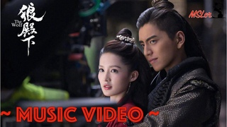 [ENG SUB] The Wolf OST 狼殿下 - Who Am I 我是谁 by Jolin Tsai, Jony J