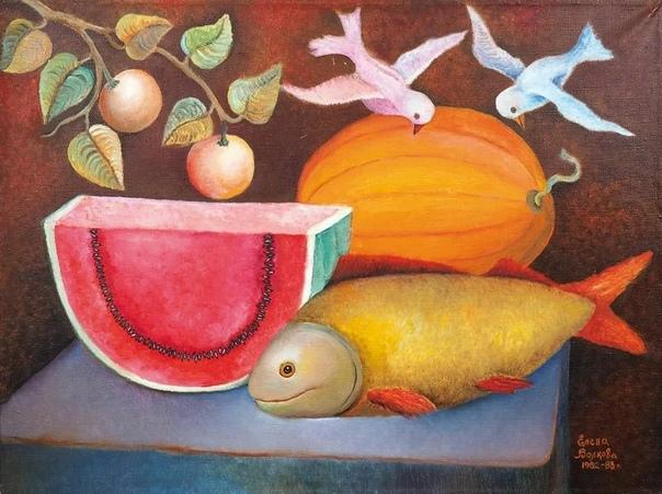 Елена Волкова Когда смотришь на картины наивных художников, понимаешь, что сила искусства не в точности форм и ровности горизонтов, а в искренности подачи и позитивной составляющей полотна.