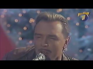 Гарик Сукачёв - Ольга (Новогодняя ночь-2000)