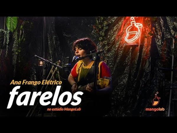 Ana Frango Elétrico Farelos Ao Vivo no Estúdio MangoLab
