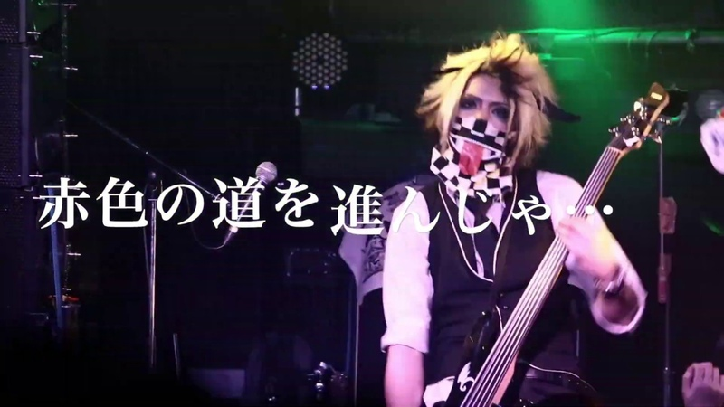 クロノ×クラウン 『ゴーストマンション』 Live Lyric Video
