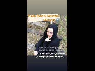 Video by Lyudmila Lomakina