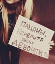 Личный фотоальбом Ірины Світловицьки
