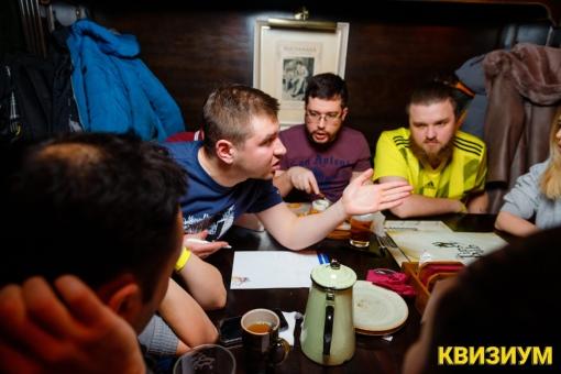 «12.01.21 (Tipsy Pub)» фото номер 91