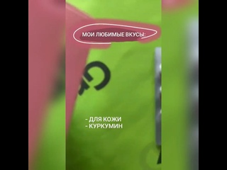 Видео от Ольги Смирновой