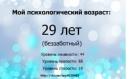 Константин Белов фотография #40