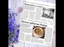 ПРОЕКТ НКК «Енисейская кухня традиции и рецепты»