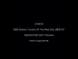 Видео от exo   galaxy  style  D.O. 디오