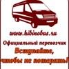 Хибинобус.ру
