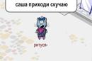 Личный фотоальбом Даны Котовой