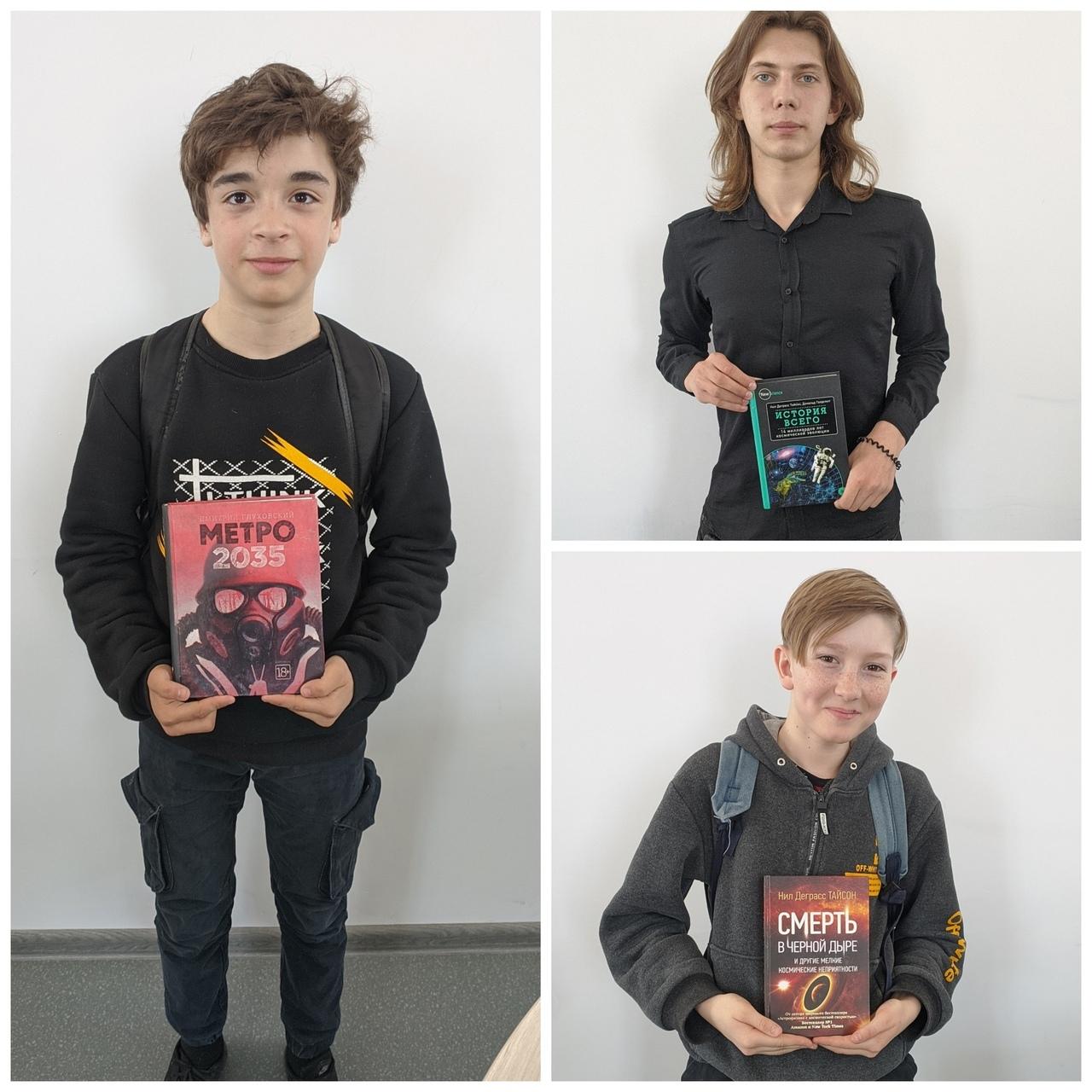 Петровские школьники поучаствовали во Всероссийской читательской акции