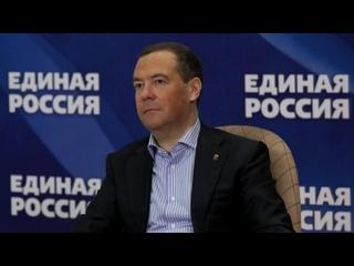 Встреча с молодыми участниками праймериз партии «Единая Россия»