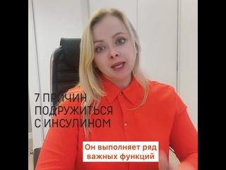 Видео от Натальи Сычевой