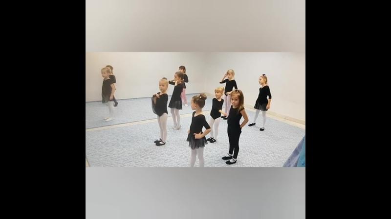 Открытое занятие в группе эстрадных и бальных танцев Второй год обучения дети 5 6 лет