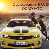 Фотография Дениса Страхового-Брокера