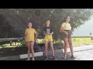 "6 экипаж Терехова Ольга Ульянова Ульяна Теперик Полина - ""Давай"""