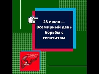 Video by Городской клинический онкологический диспансер