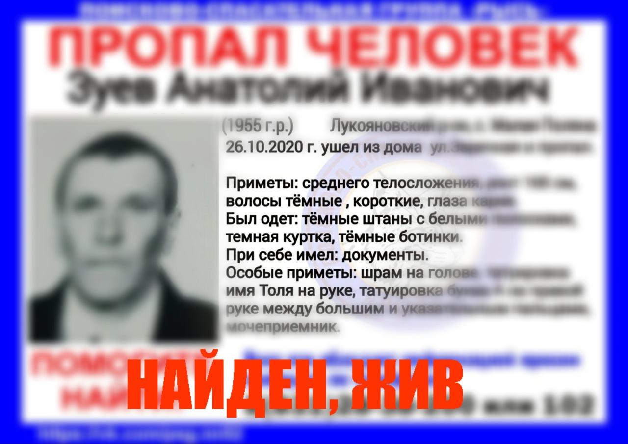Зуев Анатолий Иванович