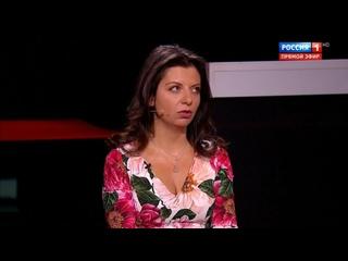Маргарита Симоньян: в переговорах с США нет смысла