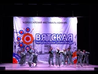 ВЯТСКАЯ ОЛИМПИАДА Г. КИРОВ 2021/ CLOSED GROUP/ KRISTINA SERGEEVNA