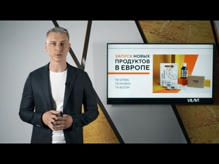 Видео от Tayga8 official | Vilavi | SibXP®Complex