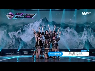 (G)I-DLE - HWAA @ M! Countdown 210128