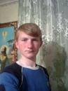 Ігор Дейнека, Львов, Украина