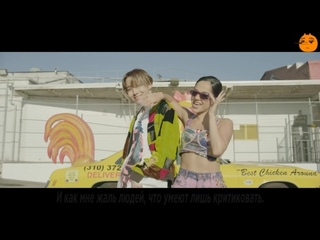 [FSG FOX] j-hope - Chicken Noodle Soup (feat. Becky G) |рус.саб|