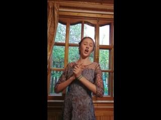 """Соколова Елизавета - Укр. нар. песня """"Гандзя"""" - Ukrainian folk song """"Gandza"""""""