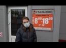 Отзыв о работе торгового зала ООО «СтальСоюз»
