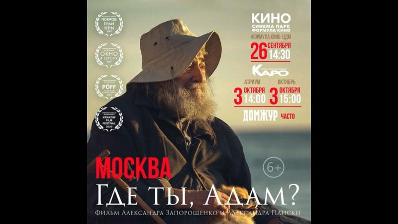 Видео от Oleksandr Plyska