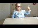 интерактивное занятие для младших школьников, развивающее и тренирующее мышление. 3