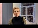 Юлия Самсоненко приглашает на НОЧЬ ПОЖИРАТЕЛЕЙ РЕКЛАМЫ-2020