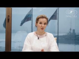Видео от Институт красоты ГАЛАКТИКА в Санкт-Петербурге