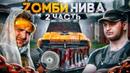 Штиглиц Слава   Ярославль   3