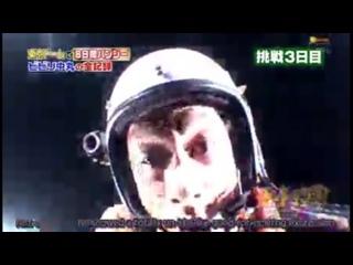 Cartoon KAT-TUN! - 113 10/06/2009 ENG