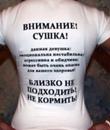 Фотоальбом Юлии Вахрушевой