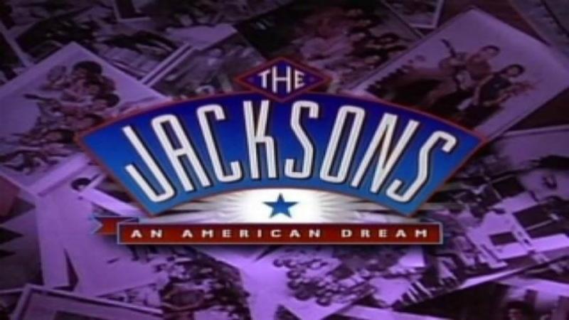 Джексоны Американская мечта 1 и 2 серия 1995