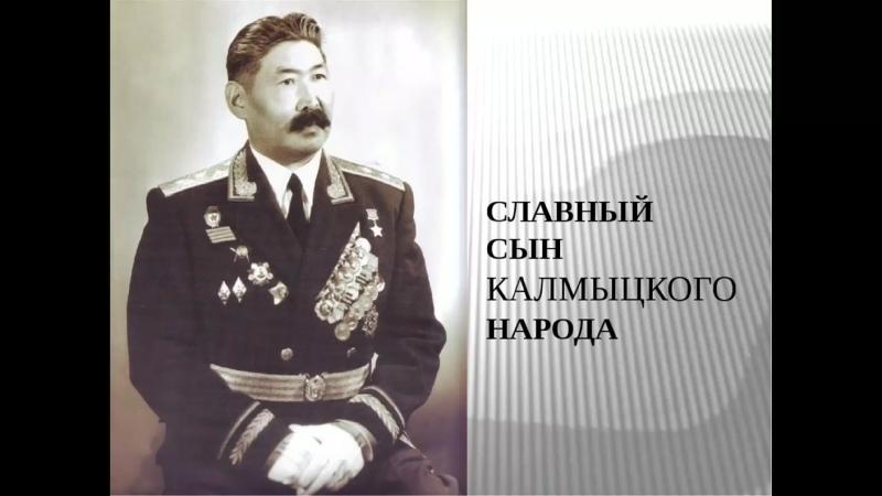 городовиков-финал.mp4