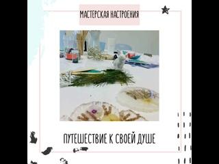 Video by Детская студия развития Abc   Архангельск