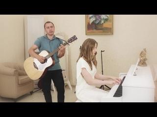 Алексей Шмаков и Анна Гнип - Просто так (С. Трофимов)