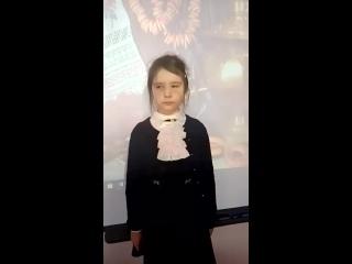 Исполнитель: Фадеева Юлия Андреевна, 8 лет, Бугульма. Автор видео: Хафизова Рамзия Ханифовна