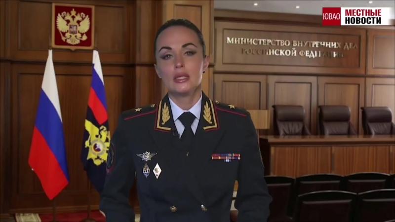 Полицейские ЮВАО с коллегами из Иркутской области задержали разбойников