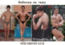 Фотоальбом Алексея Горишного