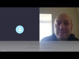 Отзыв о консультации Валентина Васильева от Сергей Ломова.