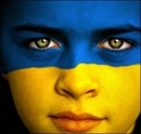 Диана Исаева, Киев, Украина