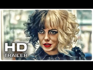 КРУЭЛЛА Русский трейлер #3 (2021) Эмма Стоун, 101 Далматинец Disney Фильм HD