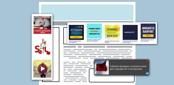 Тизерная реклама как способ монетизации трафика, изображение №5