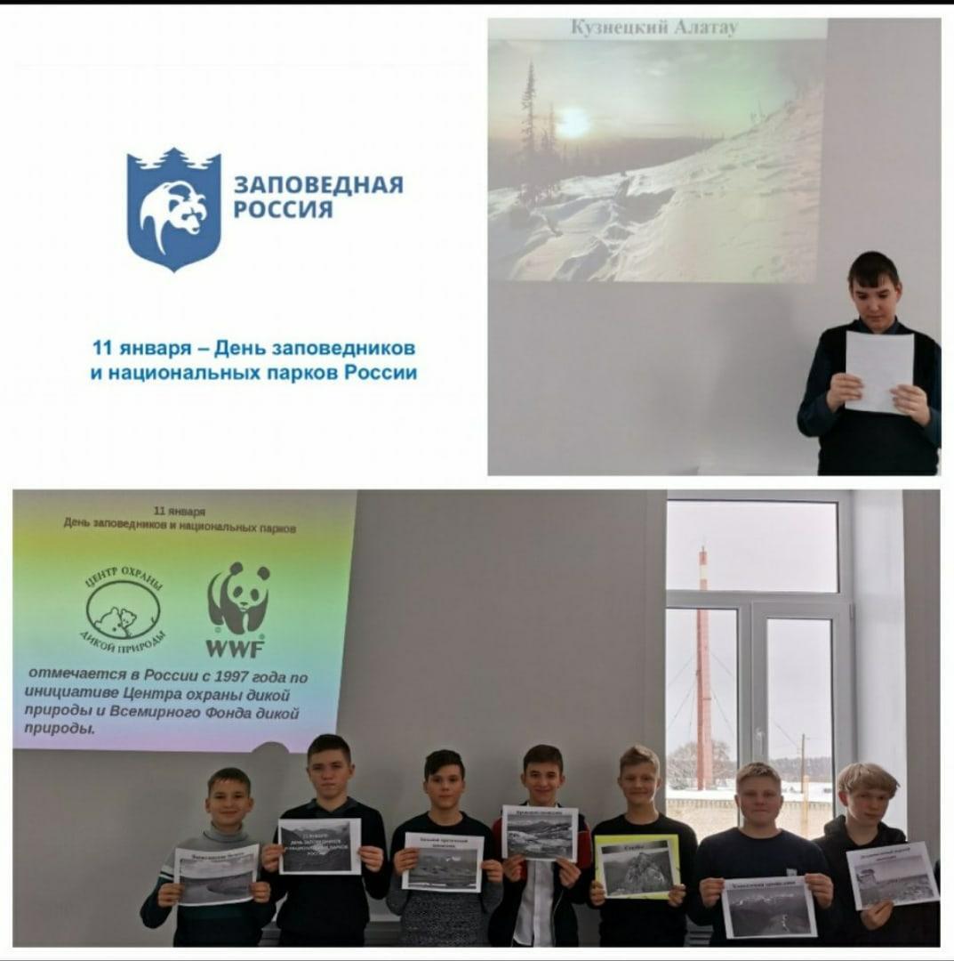 В кружках Центров «Точка роста» Петровского района продолжаются занятия